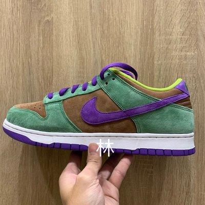 全新現貨 NIKE DUNK LOW SP Veneer 棕綠 醜小鴨 DA1469-200 男女鞋 2020版本
