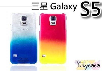 出清 Lilycoco Samsung Galaxy S5 炫彩 漸層 漸變 超薄 保護殼 現貨