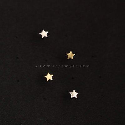 LA MIMOSA韓國正品 一顆小星星 925純銀抗過敏光板可愛五角星迷你百搭耳環 法式手工輕珠寶