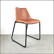LOFT 工業風 復古羊皮 格雷牛仔皮餐椅 CH057《特價》*文昌家具*