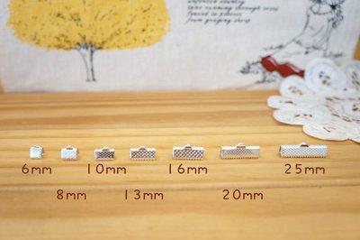 【幸福瓢蟲手作雜貨】銀色蕾絲夾-單個賣場(7個尺寸選) 串珠 手工藝必備馬口夾 緞帶夾 ~滿五百免運