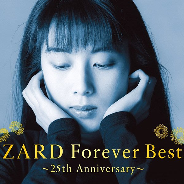 音樂居士*汽車載CD: 坂井泉水 ZARD Forever Best 25th Anniversary (4CD)*CD專輯