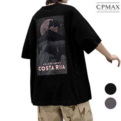 CPMAX 潮牌街頭風短T 高磅短T 男T恤 百搭T恤 t恤 短T 短袖t恤 大尺碼t恤 大尺碼 百搭 男上著 T170