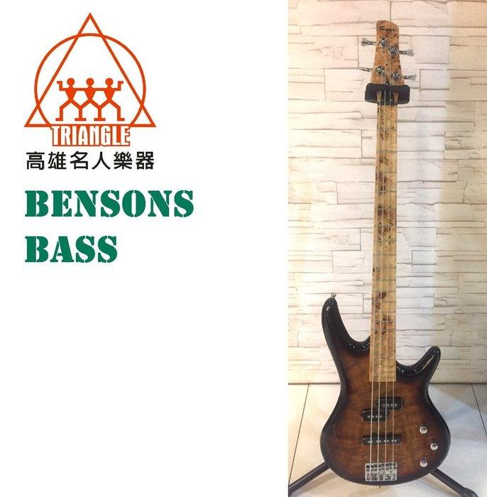 【超值推薦】Bensons BASS 超美虎紋楓木 電貝斯 (融合ibanez fender) 全配更優惠