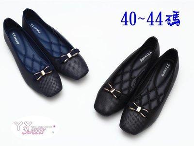 ☆(( 丫 丫 Sweety )) ☆。大尺碼女鞋。嚴選知性鏤空設計包鞋40-44(D570)下標時以即時庫存為主