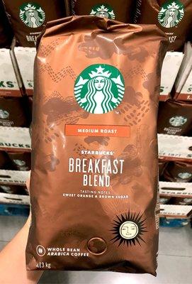 Costco好市多 Starbucks星巴克☕️早餐綜合咖啡豆 1.13kg coffee bean breakfast