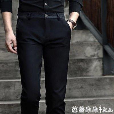 男士西裝褲  秋季新款男士商務休閒褲修身韓版小腳褲子男長褲西裝褲黑色褲潮流