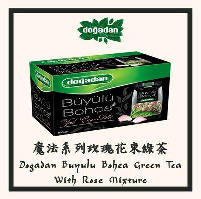 [好啲歐系小洋行] 土耳其自然饗宴 Doğadan 魔法系列 玫瑰花綠茶Green Tea With Rose Mixture 台灣代理商 批發零售