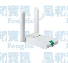 TP~LINK TL~WN822N 11N 300M USB 無線網卡~風和網通~