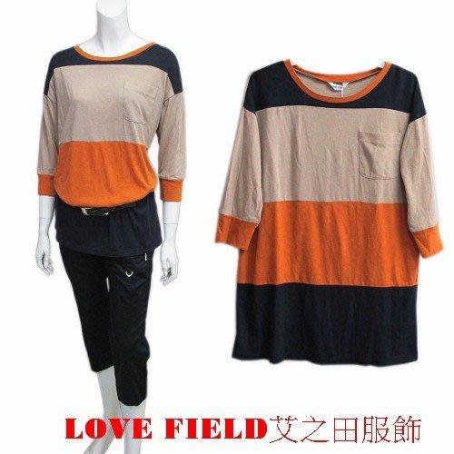 [萬商雲集] 全新秋商品LOVE FIELD艾之田服飾都會時尚拼接七分袖針織上衣