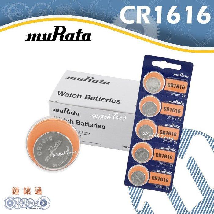 【鐘錶通】muRata(原SONY) CR1616 3V / 單顆 / 日本製├鈕扣電池/手錶電池/水銀電池/鋰電池┤