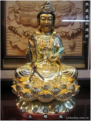 士林木雕廠 佛具 佛桌 神桌  新年特惠 1尺3 頂級 樟木 安金 金面 觀音 觀音佛祖 觀音媽 歡迎訂做 神佛像