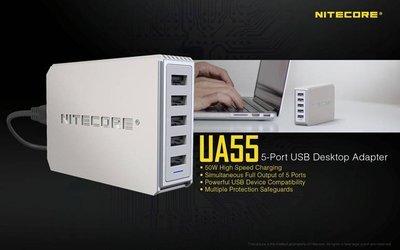 【明昌】NITECORE UA55 :5端口USB桌面適配器 公司貨
