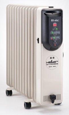 三重電器《嘉儀電暖器》德國HELLER 嘉儀 12片電子式葉片電暖爐 KED512T (含遙控器)