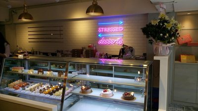 Lovely Cake樂芙尼手工蛋糕店 案例 軟霓虹/霓虹燈/廣告/招牌/看板/燈板/門板/裝飾/燈飾/燈條/燈管-麗雨