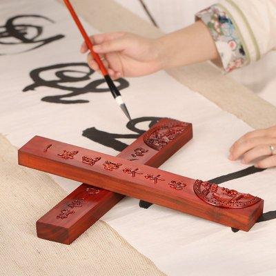 紅木雕刻書法鎮尺工藝品 實木質酸枝木一帆風順鎮紙 書畫用品