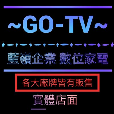 [GO-TV] SAMSUNG三星 1...