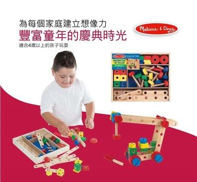 【晴晴百寶盒】美國進口 配對螺絲2代Melissa&Doug 邏輯思維 角色扮演 無毒玩具 辨識圖型 W701