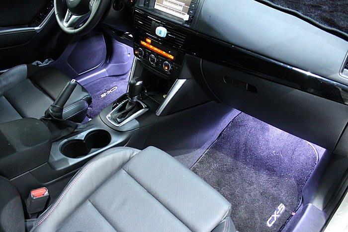 大台北汽車精品 MAZDA CX5 LED SMD 氣氛燈 台北威德