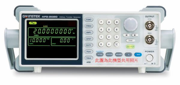 TECPEL 泰菱 》固緯 AFG-2005 5MHz 任意波函數信號產生器 AFG 2005  任意波形信號產生器