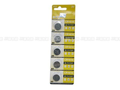 CR-1616鈕扣電池 水銀電池 CR1616 每顆 4 元 JJ購物網