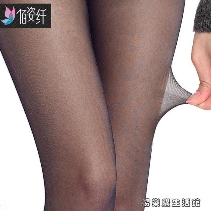 長筒絲襪防勾絲女士打底襪連褲襪