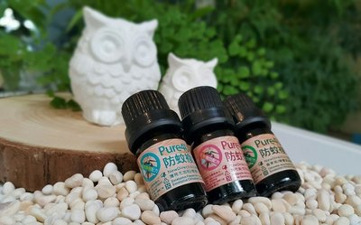 Pure4U [一組三瓶] 天然植物複方精油  防蚊精油 驅蚊精油  天然植物精油