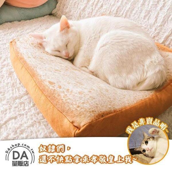 吐司坐墊 寵物坐墊 貓咪吐司 抱枕 寵物 狗 椅墊 午睡枕 枕頭靠枕 禮物 送禮自用(V50-1964)