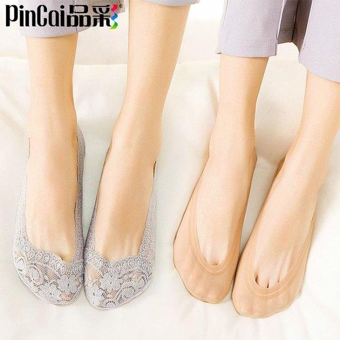 蕾絲襪子淺口船襪女韓國可愛隱形襪夏季薄款冰絲純棉硅膠防滑短襪—全館新春優惠