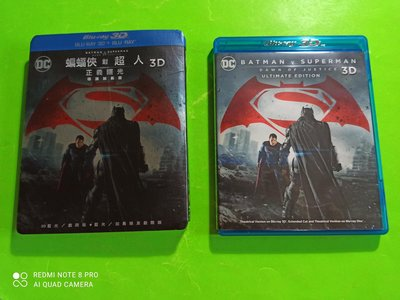 DVD籃光片~蝙蝠俠vs超人~有外盒~