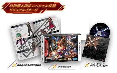 3DS 跨界計畫 PROJECT X ZONE 限定版 特典 音樂CD&設定集 (不含遊戲卡帶) 二手品