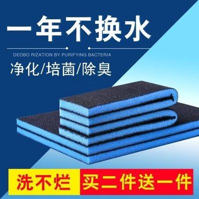 日和生活館 過濾棉 魚缸過濾棉活性炭生化棉高密度凈化過濾海綿水族箱過濾網棉材料S686