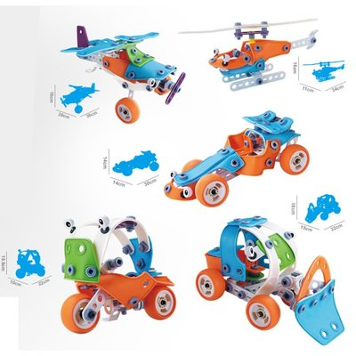 HANYE Build&Play 兒童積木 148pcs J-202