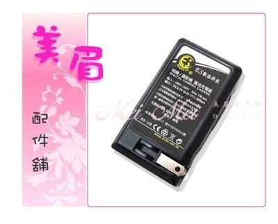 美眉配件 Sony A9 A7R III A7III A7R3 電池專用 FZ100 FZ-100 國際電壓快速充電器
