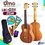 【現代樂器】Uma Ukulele UK- 03T 基本系列 ...