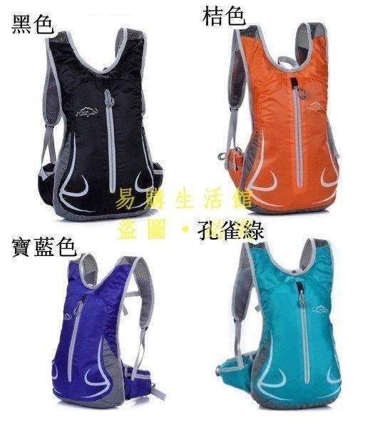 [王哥廠家直销]正品雙肩包男女小型戶外旅行雙肩背包騎行包登山包LeGou_179_179