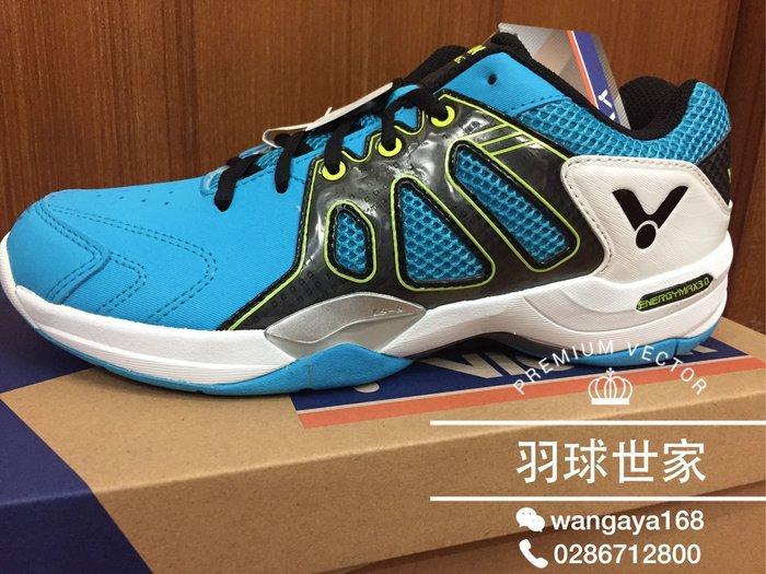 (羽球世家) 勝利 SH-A620 C 專業羽球鞋 VICTOR 藍銀款 22-29.5mm