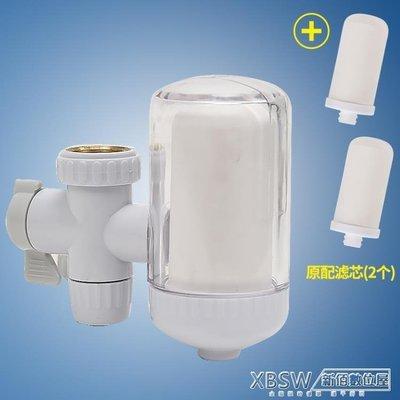 全網好物推薦 凈水器家用水龍頭過濾器自來水家用前置廚房凈化直飲濾水器
