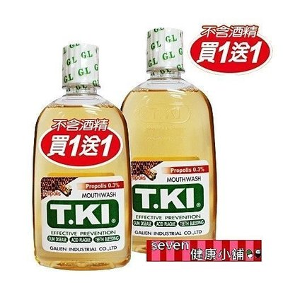【seven 健康小舖】【T.KI 鐵齒蜂膠漱口水(含氟)350ml/罐】買一送一限時搶購