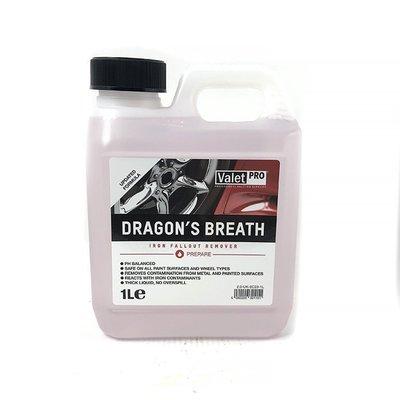 『好蠟』VALET PRO DRAGON'S BREATH 1L(VP龍吻鐵粉去除劑)
