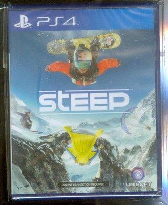全新PS4 原版片 中文版 極限巔峰 STEEP