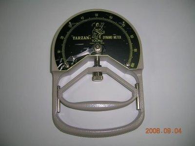 握力測量器 泰山牌 附計磅