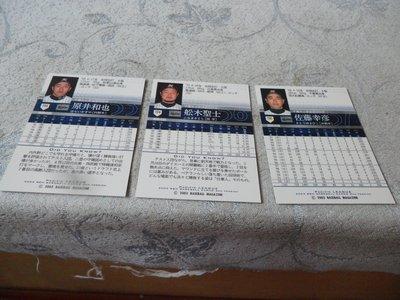 藍色小館13-5------2003.MARINES隊 53.56.57.86.65號