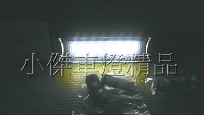 ☆小傑車燈家族☆全新超亮24晶片原廠對應型室內燈 bmw e90 e91 e92 e93 e87含小晶片燈泡