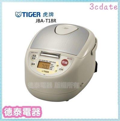 虎牌【JBA-T18R】十人份微電腦炊飯電子鍋【德泰電器】