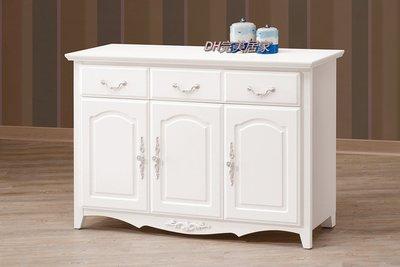 【DH】商品貨號vc820-5商品名稱《卡蜜》4尺白色碗盤櫃。沉穩色系。優美簡約造型。收納傢飾經典。特價~