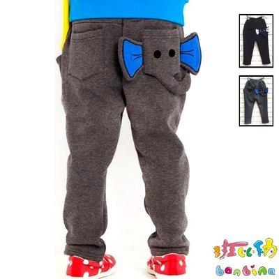 【班比納精品童裝】彈力不倒絨立體大象哈倫褲/保暖褲-黑/灰【BD18111210】