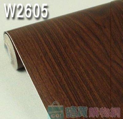 4捲下標處 W2605 仿木紋PVC自...