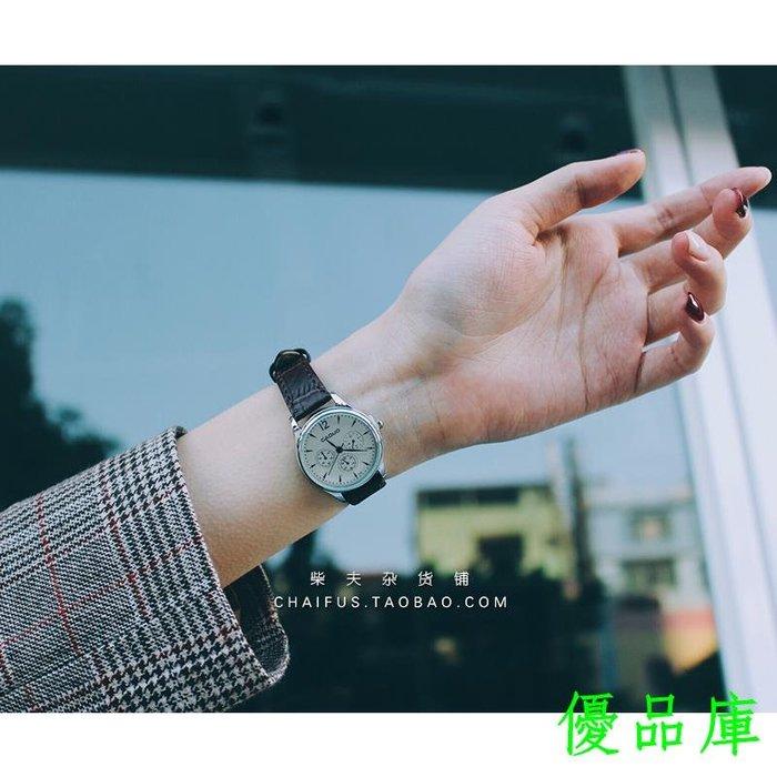 優品庫阿柴A64《盲事》文藝復古vintage清新情侶款皮帶簡約優雅石英手表