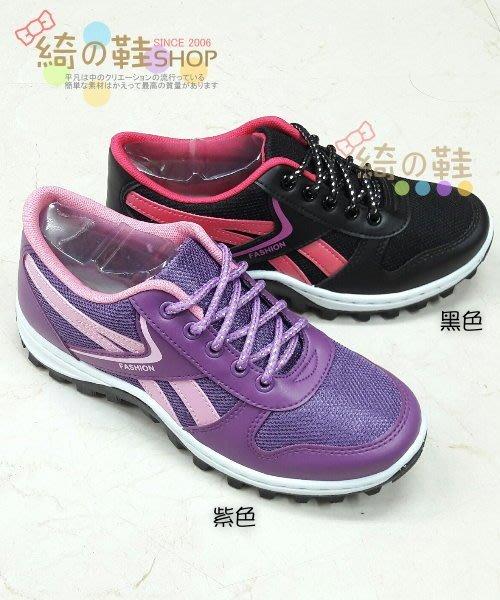 ☆ 綺的鞋鋪子 ☆ 7 黑+紫97 綁帶款 工作鞋廚師廚房專用防滑鞋走路鞋運動鞋 台灣製造╭☆350元
